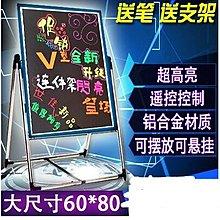 (全店免運)熒光板電子60 80 手寫led廣告牌銀光~〖新復古時代〗