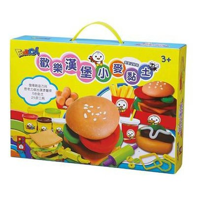 兒童無毒黏土-歡樂漢堡小麥黏土-FOOD超人