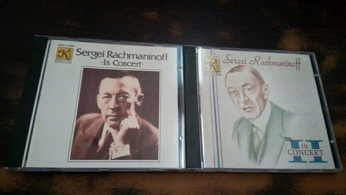 好音悅 老K 大K Klavier Rachmaninoff In Concert 1+2  USA美版 無IFPI