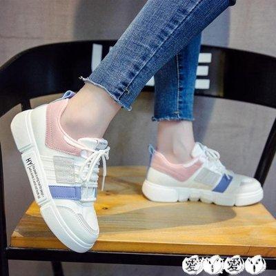 免運~運動鞋 板鞋女街拍秋季超火百搭學...