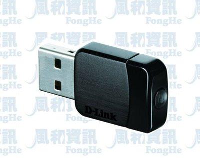 D-Link DWA-171 802.11ac 雙頻USB無線網路卡【風和網通】