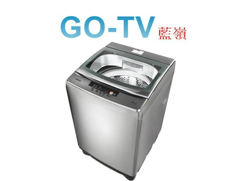 【可議價】HERAN 禾聯 10.5公斤 全自動洗衣機 (HWM-1033) 台北地區免費運送+基本安裝