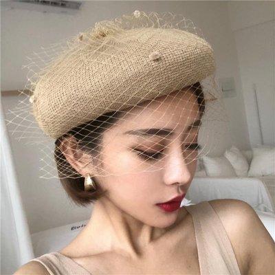 貝雷帽女春夏優雅網紗蓓蕾帽文藝復古日系畫家帽法式純色小禮帽潮