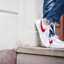 "Nike Blazer Low Premium""白紅""百搭 皮革 經典 休閒滑板鞋 454471-105 男女鞋"