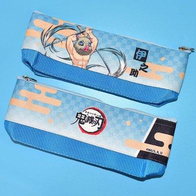 日本製 鬼滅之刃 無限列車 嘴平伊之助 筆袋 筆盒 文具袋 日本販售正版 POLY製