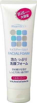 【嘟嘟小鋪】日本 熊野 綿密泡沫保濕洗面乳160g