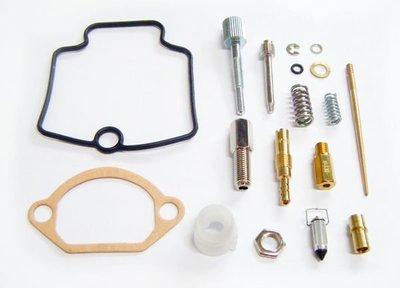 RILI~S-機車零件~PWK28化油器修理包B--Only for PWK28
