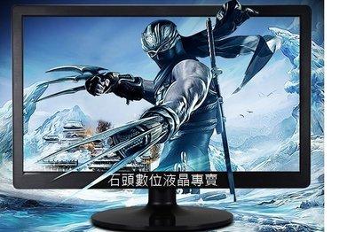 【石頭數位】  奇美面版 LED TV 20型 液晶電視/液晶螢幕/AV/HDMI/第四台 板橋可自取