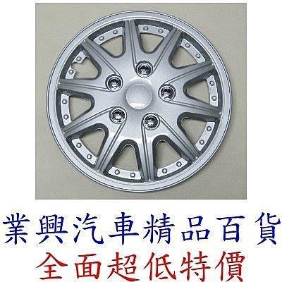 輪胎蓋螺絲面亮麗造型 15吋 一只 (80-1055S)【業興汽車精品百貨】