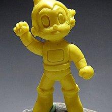 【 金王記拍寶網 】(常5) W5356 早期 手塚治虫 原子小金剛 老品一隻 絕版罕見稀少 (櫥櫃袖珍品老玩具珍藏)