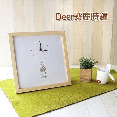 掛鐘 時鐘 裝飾 藝術 ( Deer麋鹿時鐘-微NG )  北歐風 原木 靜音秒針  恐龍先生賣好貨