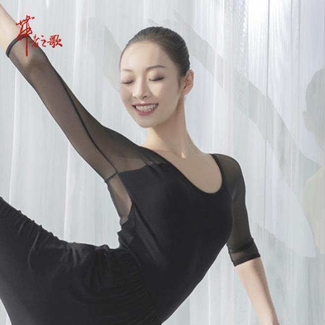 888利是鋪-新款舞蹈服形體服芭蕾舞服學生練功服女考級舞蹈體服教師舞蹈衣服#舞服