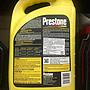 【高雄阿齊】PRESTONE AF-2000 全合成 水箱防凍冷卻液 100% 百適通 水箱精 AF2000