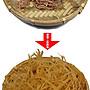 ~珊瑚草(一斤裝)~ 含有豐富營養元素及植物性膠質的天然植物。【豐產香菇行】