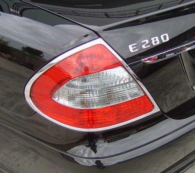 《※金螃蟹※》賓士 BENZ E - W211 2002~2009年 系列 鍍鉻 後燈框