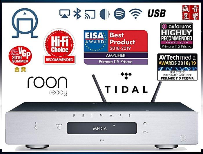 門市展示中 -瑞典 Primaer i15 prisma 無線串流綜合擴大機 (TIDAL數位串流+USB-A/B播放)
