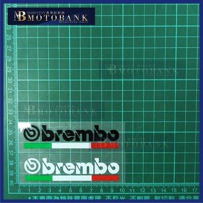 [MOTOBANK] brembo (10x3cm) 防水 機車貼紙 車身貼 F01192