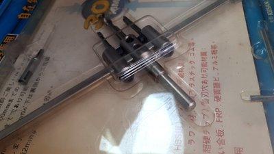 4分三爪夾頭四分三爪夾頭電鑽專用-矽酸鈣板用自在錐 (自由錐)最大到 300mm  4分三爪夾頭四分三爪夾頭電鑽專用
