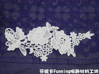 【芬妮卡Fanning服飾材料工坊】Flora大小花卉片 立體蕾絲繡花片 花邊 DIY手工材料 1片入