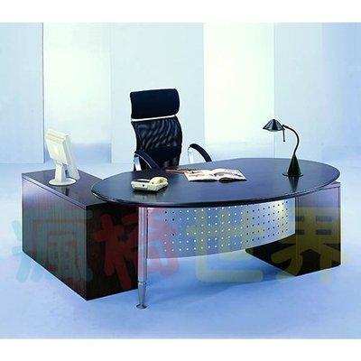 《瘋椅世界》OA辦公家具全系列 高級木製主管桌 EN-219 (董事長桌/老闆桌/辦公桌/工作桌)