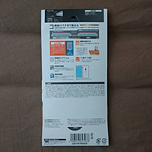 SONY索尼認證 日本製 RASTA BANANA Made for XPERIA  XZ3 正面+背面高透光滿版保護貼