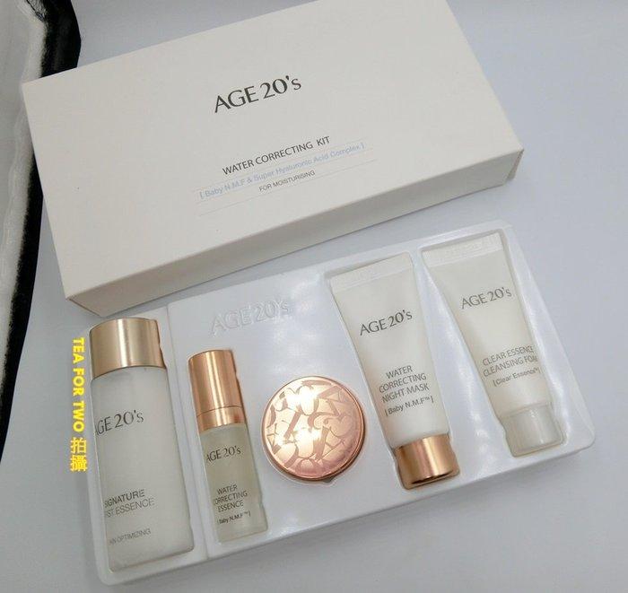現貨T02,韓國 AGE 20's 基礎保濕五件組