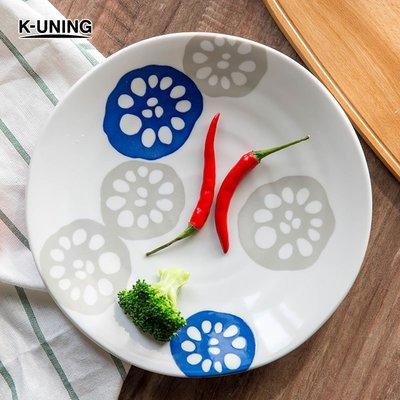 【精選】日本進口蓮藕碗套裝日式釉下彩餐盤飯碗山下智久同款盤子