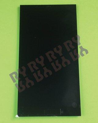 RY維修網-適用 HTC 530、626 液晶 總成 DIY價 700元(附拆機工具)