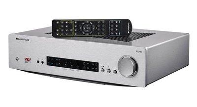 [紅騰音響]Cambridge CXA80+ 英國AE100 喇叭 特惠組合價$47600 (另有CXA60.CXN v2版)即時通可議價