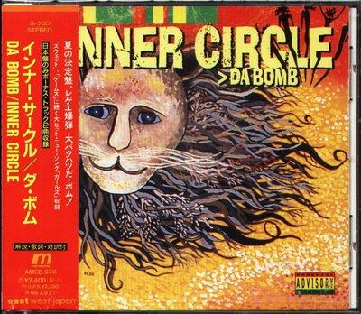 K - Inner Circle - Da Bomb - 日版 +2BONUS - NEW