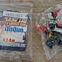 絕版收藏 UNIFIVE 2003 超級機器人大戰 1 DeQue 盒玩 單售:無敵鐵金剛 紅色飛翼 現貨