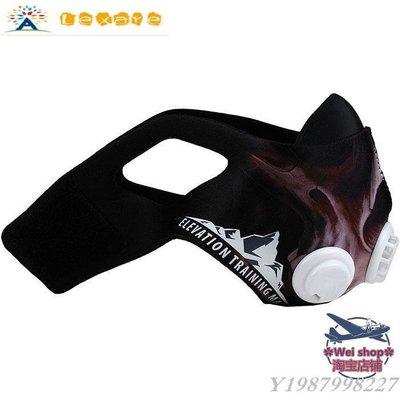 ❀Lexare❀Elevation Training Mask 2.0 Skull Sleeve 面罩外殼美國代購