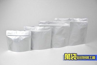 鋁箔寬口夾鏈站立袋/235*205+40cm/寬口3號/50入250元  咖啡豆袋 茶葉袋 果仁袋