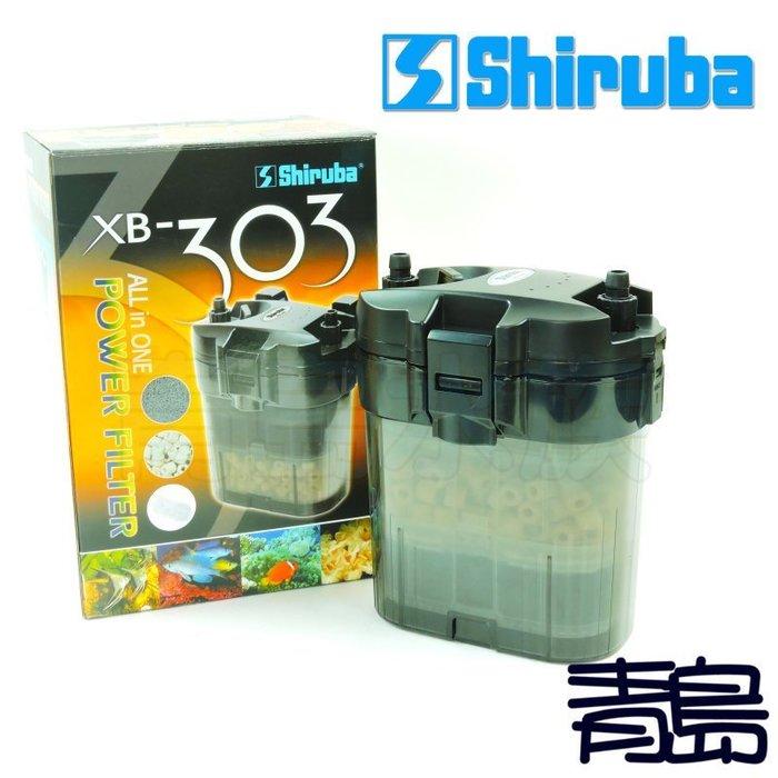 AA。。。青島水族。。。台灣shiruba銀箭---多功能魚缸過濾器 迷你圓桶==XB-303(360L/H)