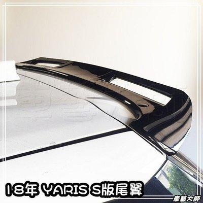 ☆車藝大師☆批發專賣~TOYOTA YARIS 18年 S版 運動版 尾翼 擾流板 烤漆 雙色 大鴨 3.5代