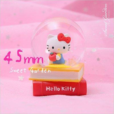 Sweet Garden, Hello Kitty平安水晶球 kitty抱蘋果 書本造型底座 送小朋友 禮物
