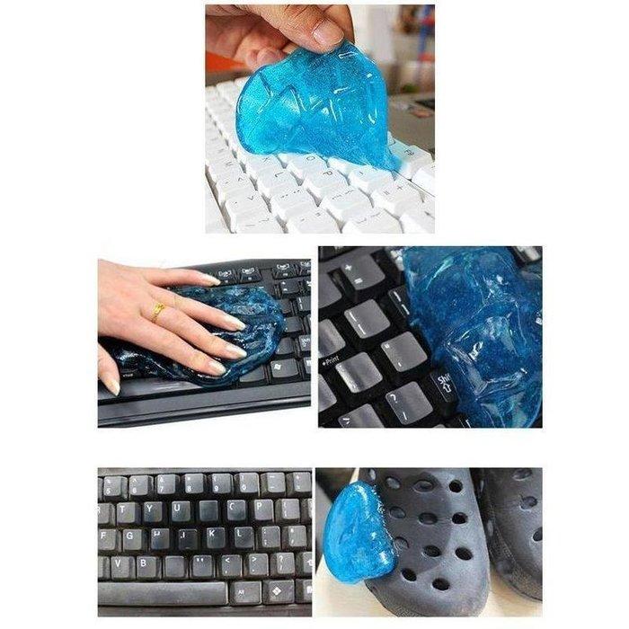 [溫馨小舖]201.水晶版去塵膠 神奇魔力清潔膠 萬能清潔膠 去塵膠 除塵膠 神奇魔力膠 水晶膠 可清鍵盤電腦縫隙