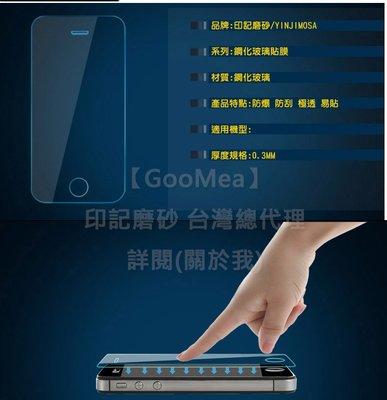 【GooMea】4免運 Samsung...