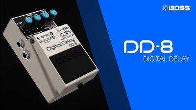 【成功樂器 . 音響】BOSS DD-8 Digital Delay 數位 延遲 單顆 效果器 公司貨