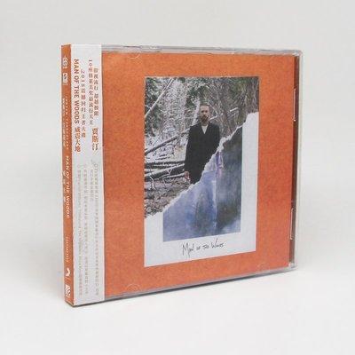 百惠雜貨店 正版賈斯汀·汀布萊克JustinTimberlake:威震大地/Filthy專輯CD