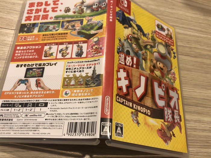 Nintendo Switch NS 前進 奇諾比奧隊長 尋寶之旅 日版 售 1000