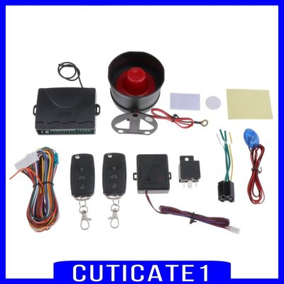 #現貨 Car Security Alarm Burglar Protection Immobilizer System w/