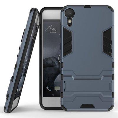 HTC Desire 10 lifestyle D10 Desire 825 鋼鐵俠 手機保護殼 手機殼 保護套 防摔殼