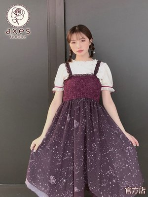 axes femme 浪漫星座印花圖案Lolita小洋裝連衣裙 MK341X07