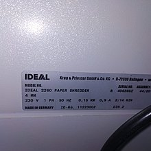 德國名廠 IDEAL 4mm A4 8張 small office strip cut paper shredder 20公升 小型辦公室 條狀碎紙機