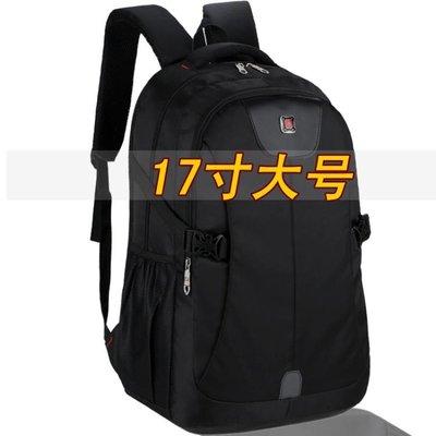 電腦包後背包男士背包大容量休閒商務電腦包