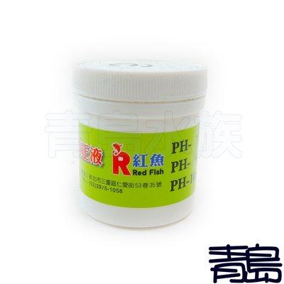 。。。青島水族。。。店長嚴選---標準液(校正液)提高PH筆正確度的好幫手==PH 4.0