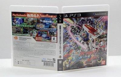 【橙市青蘋果】PS3 二手 遊戲片 機動戰士鋼彈 極限 VS 日文版 # 00411