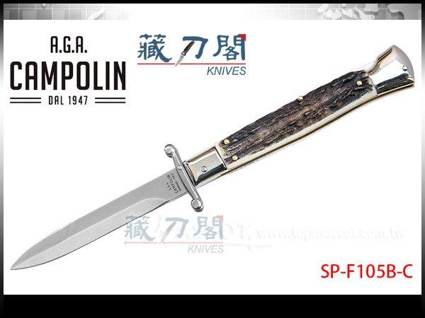 《藏刀閣》A.G.A.Campolin-(Manual)義大利經典手工折疊刀23公分(雄鹿角)