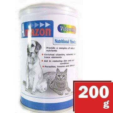 *COCO*愛美康Amazon天然綜合維他命200g(小罐裝)犬貓營養粉,可灑於飼料或罐頭上